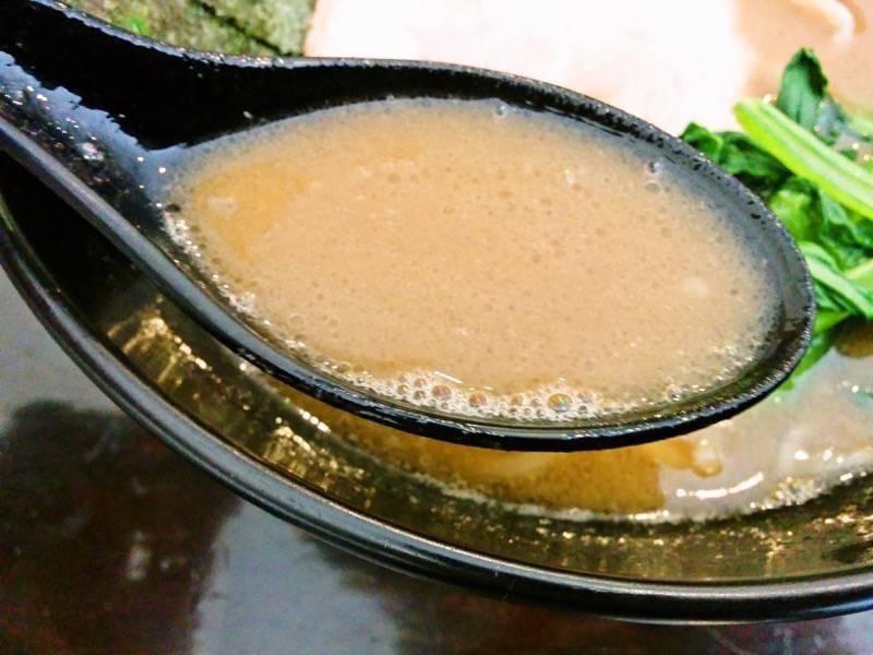 秀家 スープ