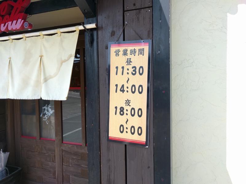 毘沙門 営業時間