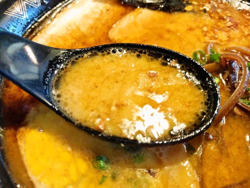 毘沙門 スープ