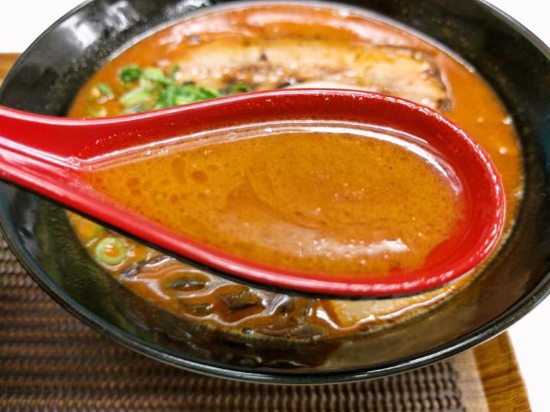 麺屋まるげん スープ