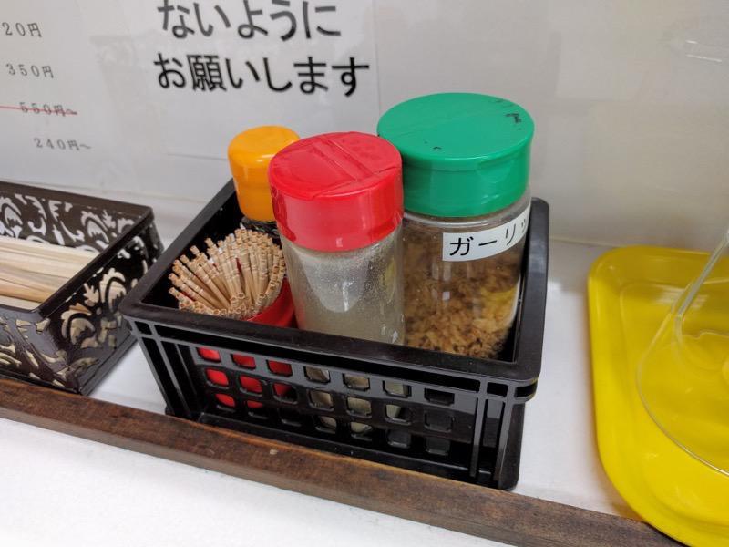 麺屋まるげん 調味料