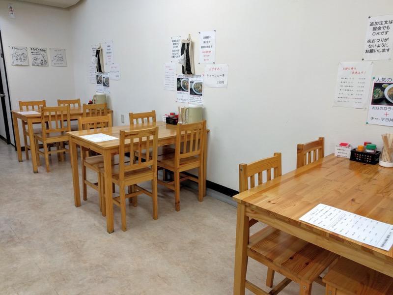 麺屋まるげん テーブル席