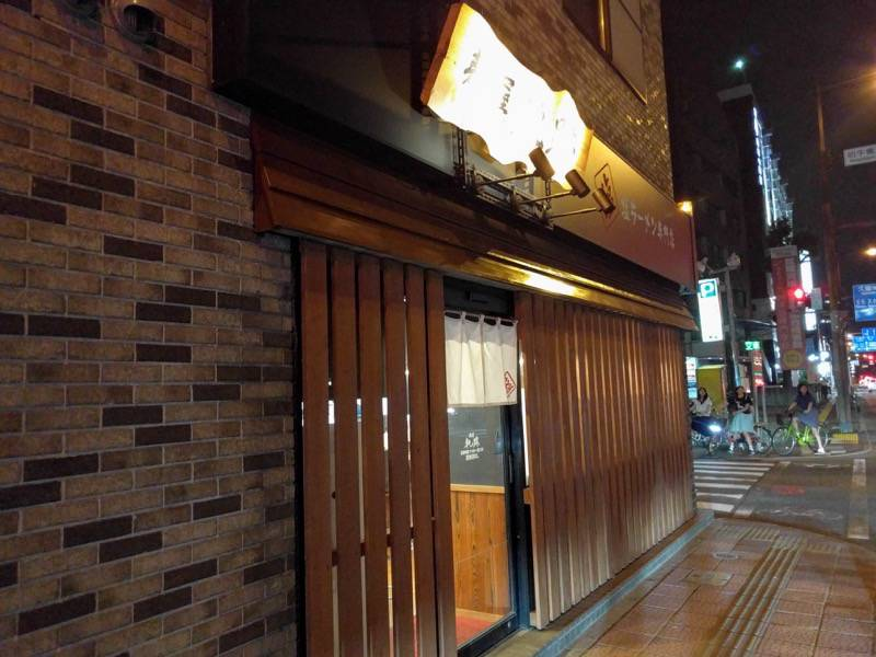 麺場軌跡熊本本店 外観
