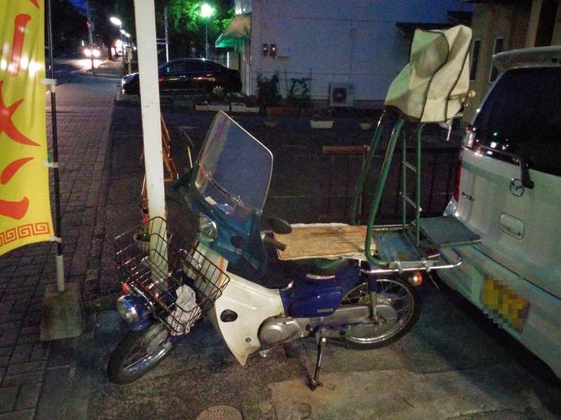 味の龍虎 バイク