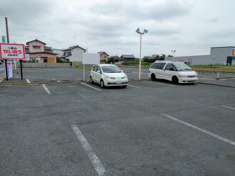 万里 駐車場
