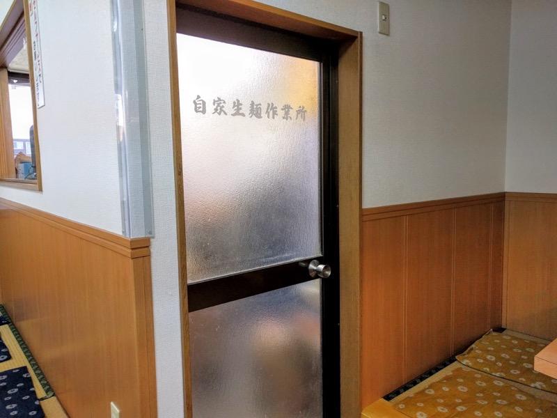 太七 製麺室