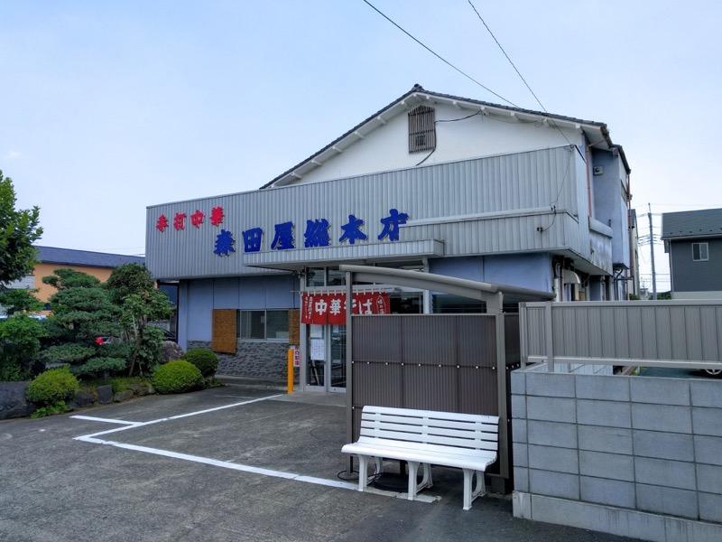 森田屋総本店 外観1