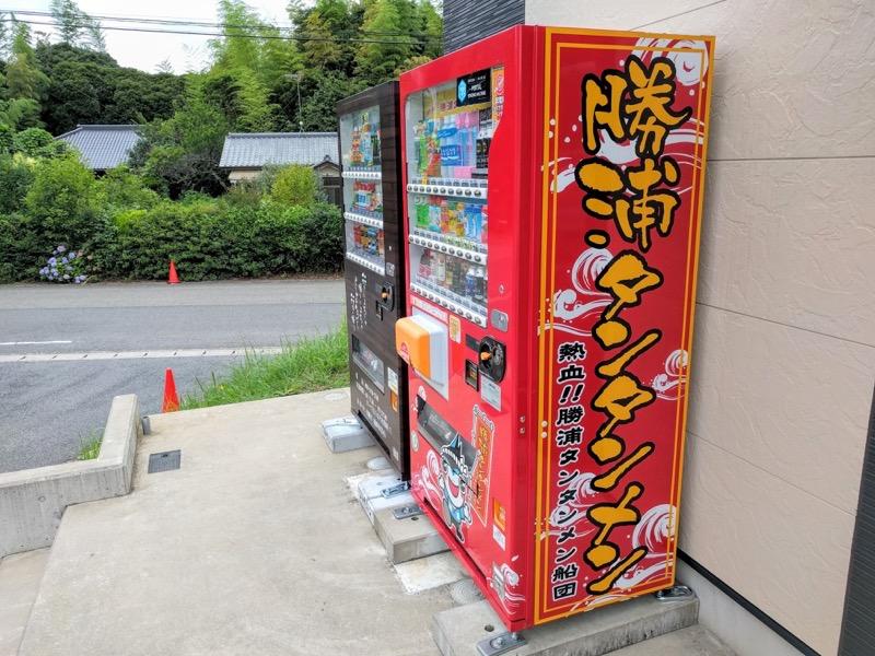 江ざわ 自販機1
