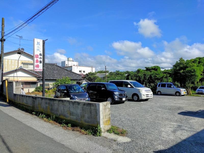 梅乃家 駐車場