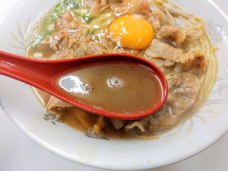 銀座一福 スープ