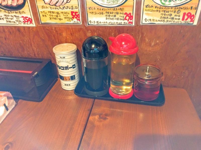 竹本商店 調味料