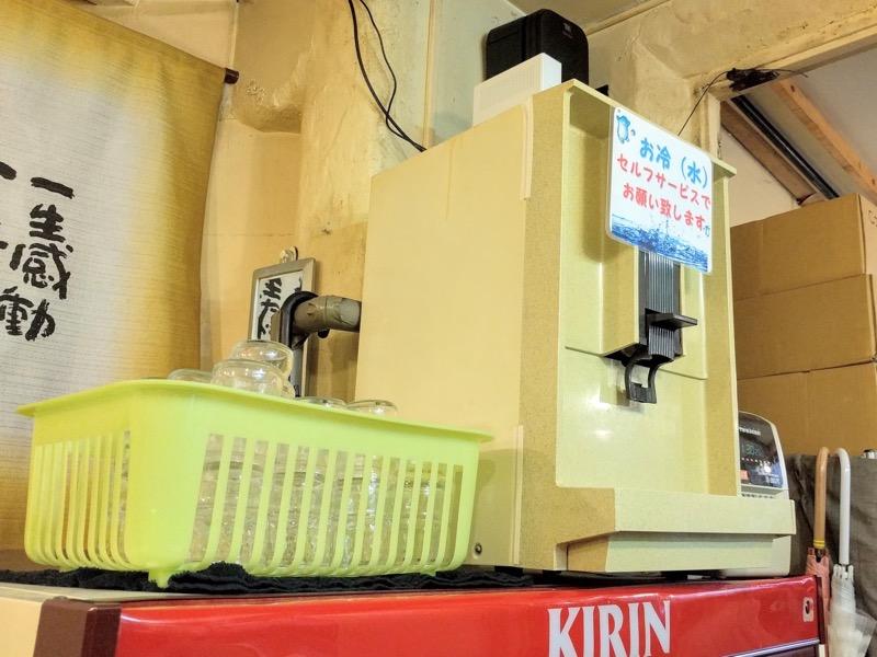 麺屋蕪村 給水機