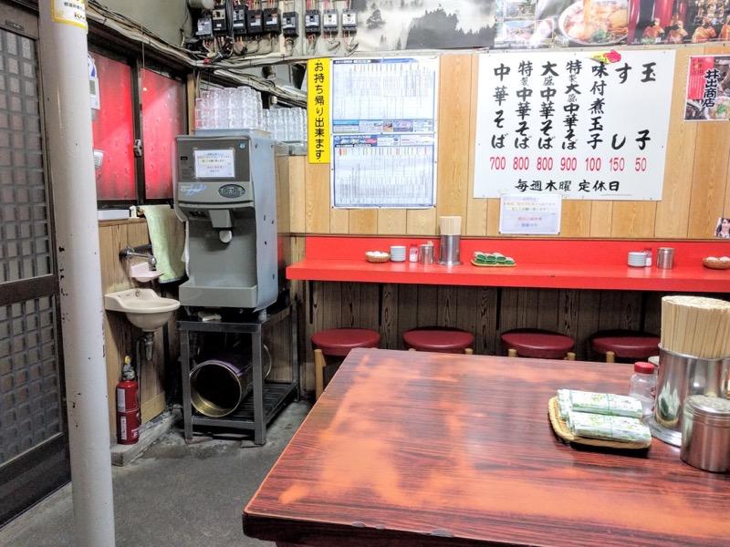 井出商店 内観3