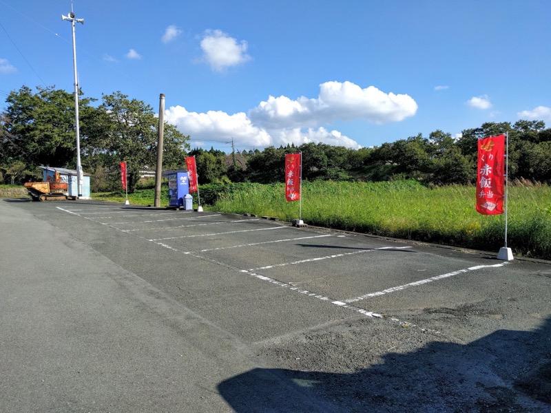 いがぐり苑 駐車場2