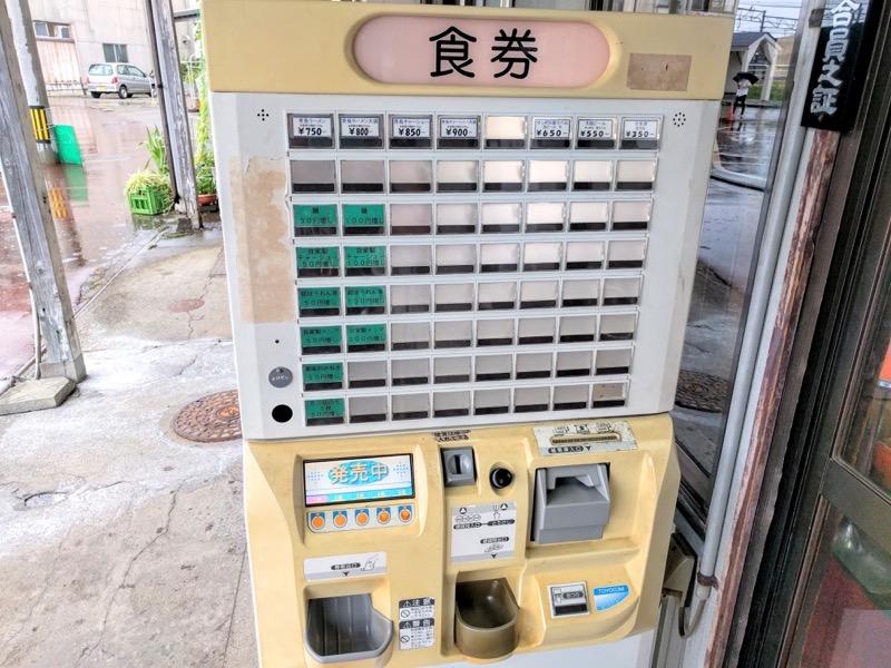 青島食堂宮内駅前店 券売機