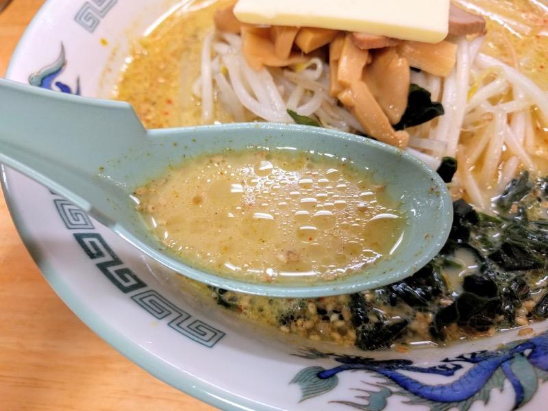 サッポロラーメン蔵 スープ