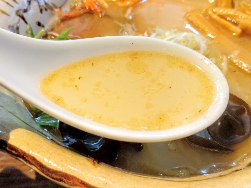 いち井 スープ