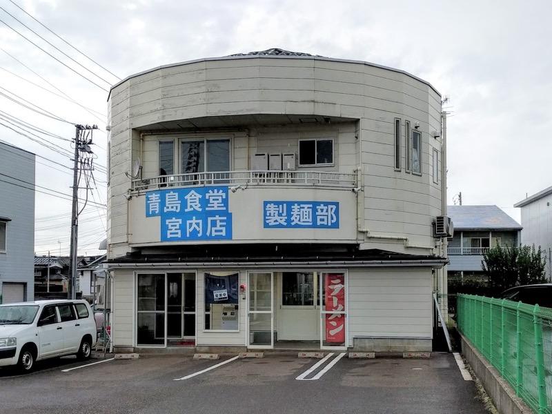 青島食堂宮内駅前店 製麺部