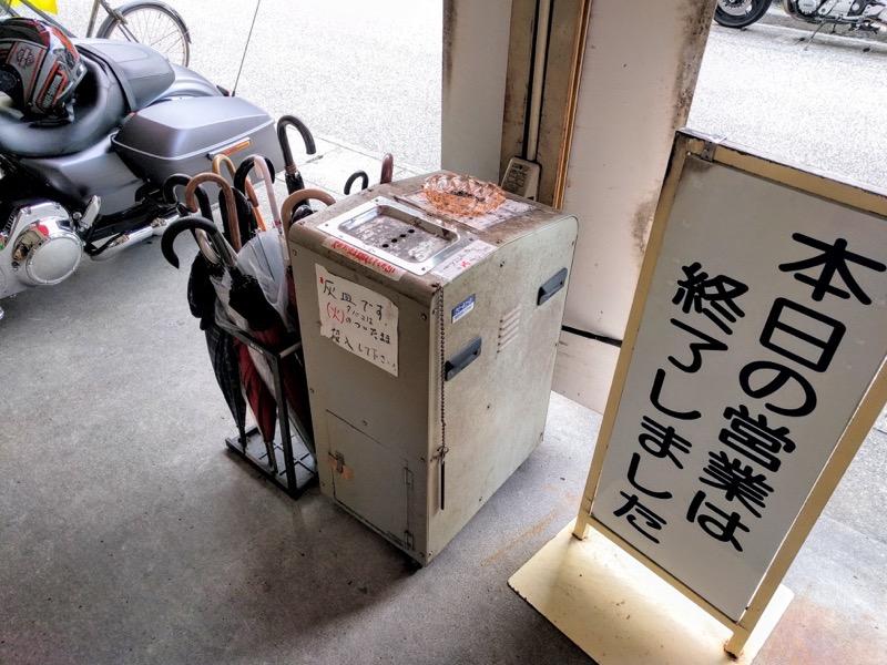 橋本食堂 喫煙所