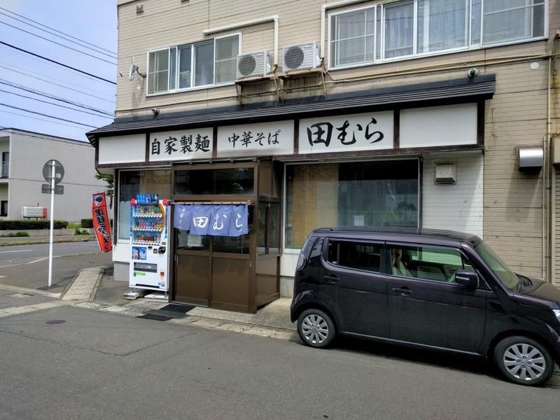 中華そば田村 外観1