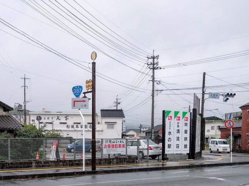 桂仙ラーメン 駐車場