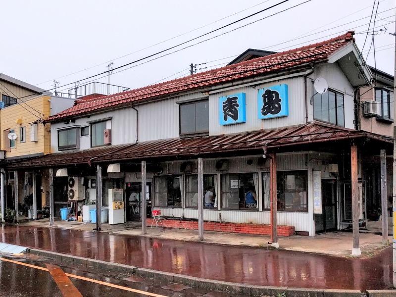 青島食堂宮内駅前店 外観1