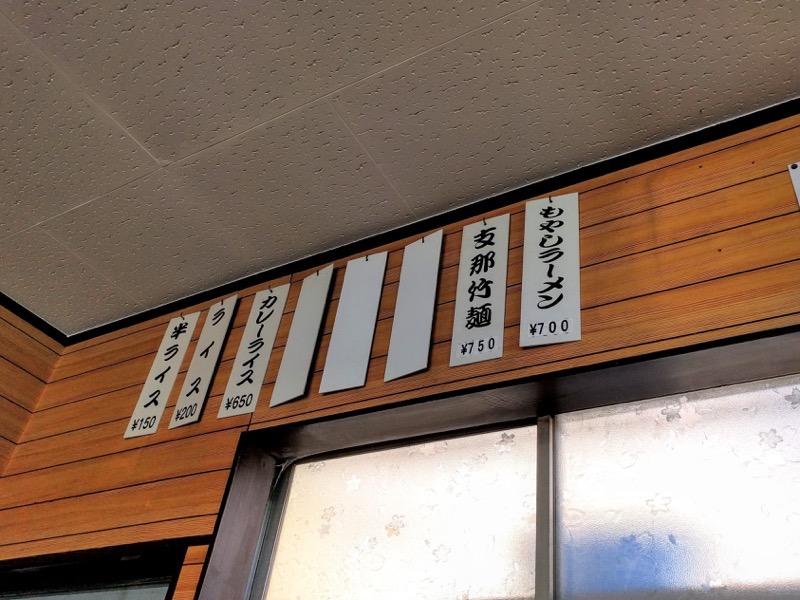 吉野屋 メニュー2
