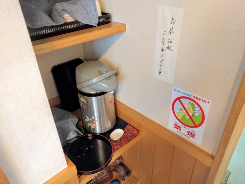 亀乃家 お茶