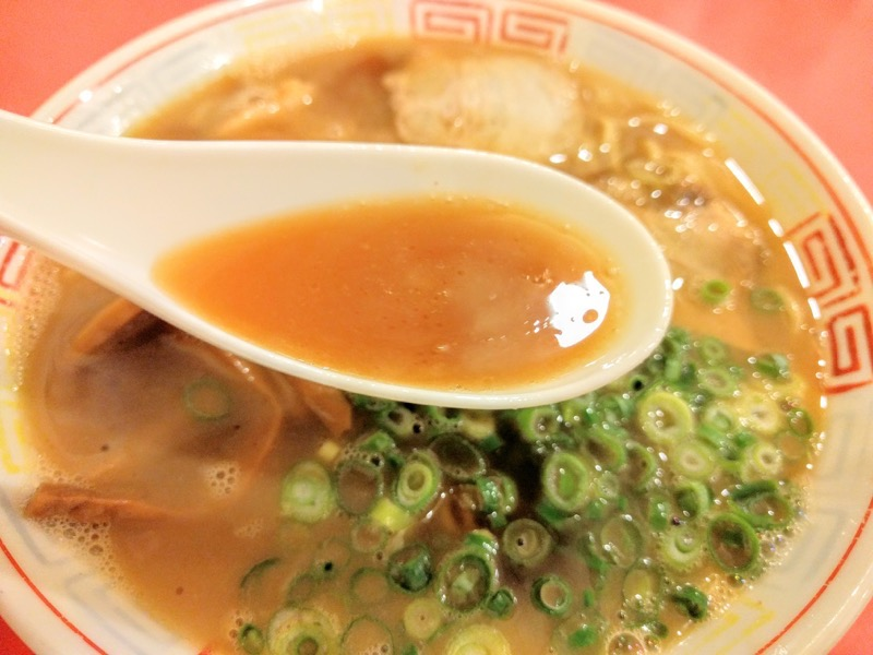 本家アロチ丸高 スープ
