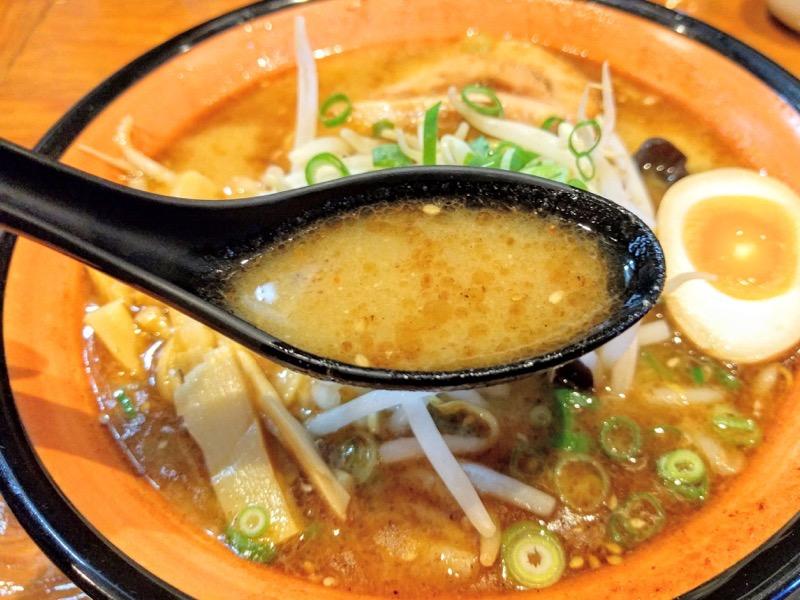 一本気 スープ