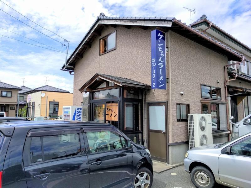 ケンちゃんラーメン酒田本店 外観1