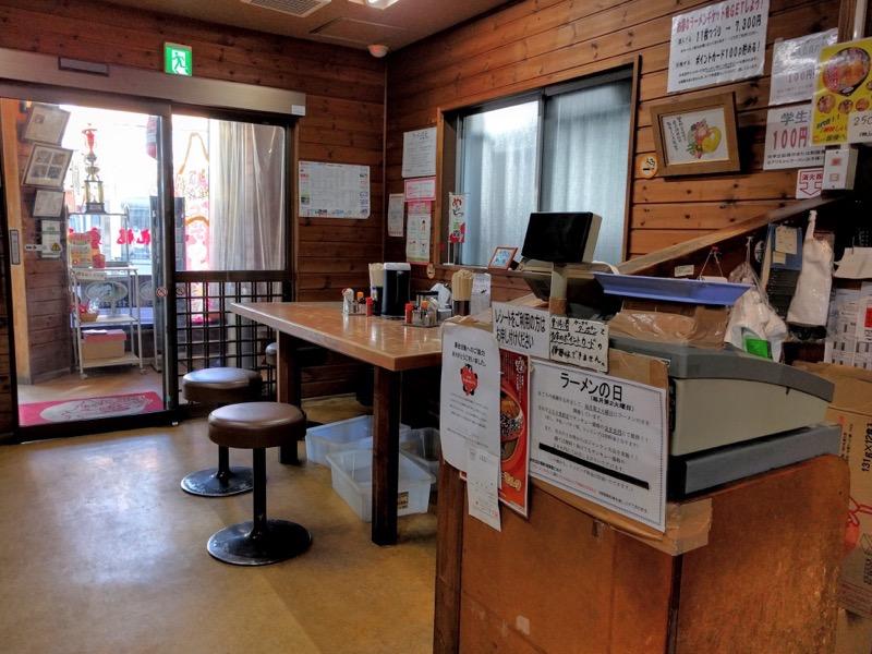 味の札幌大西 テーブル席