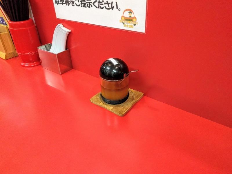 大栄ラーメン 調味料2