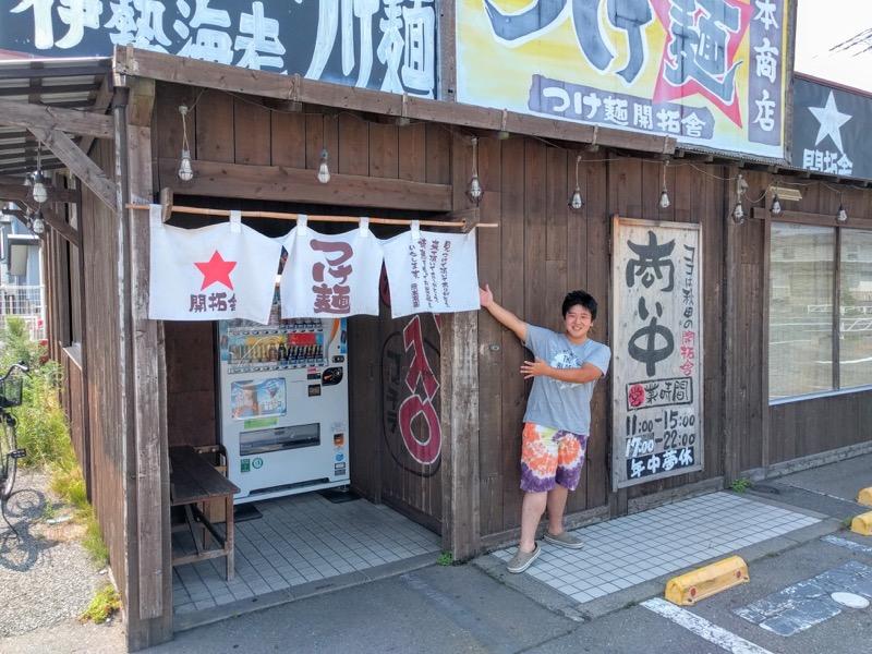 竹本商店 ラーメンマン3
