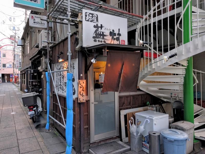 麺屋蕪村 外観