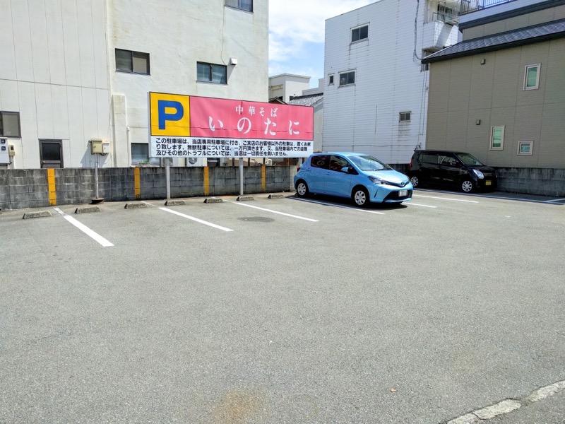 いのたに 駐車場2