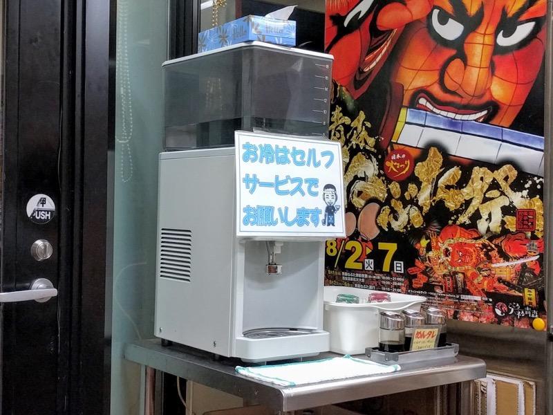 長尾中華そば青森駅前店 ウォーターサーバー