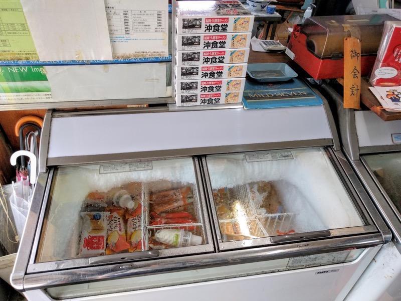 沖食堂 アイス