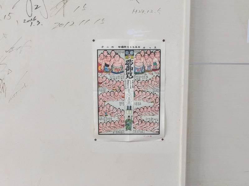 長浜ナンバーワン長浜店 壁の貼り紙