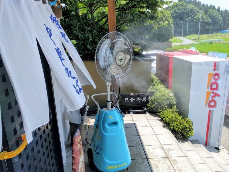 とら食堂 扇風機