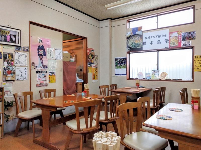 橋本食堂 テーブル席3