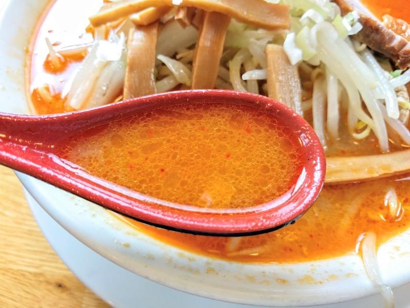 おり久 スープ