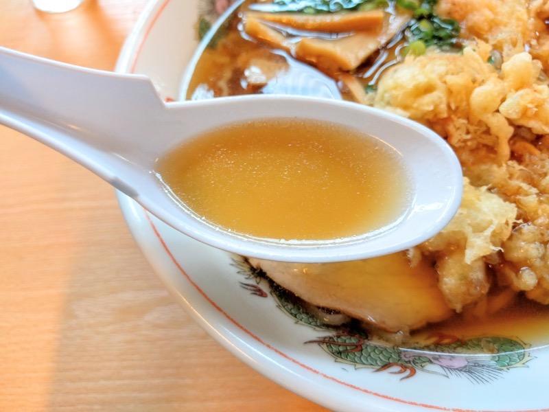 亀乃家 スープ