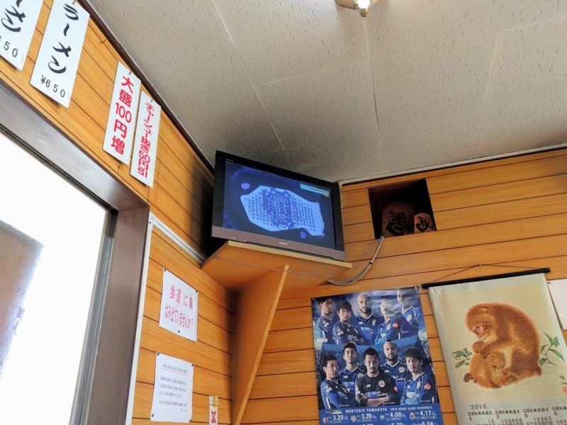 吉野屋 テレビ オリンピック