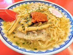 龍上海本店−赤湯からみそラーメン