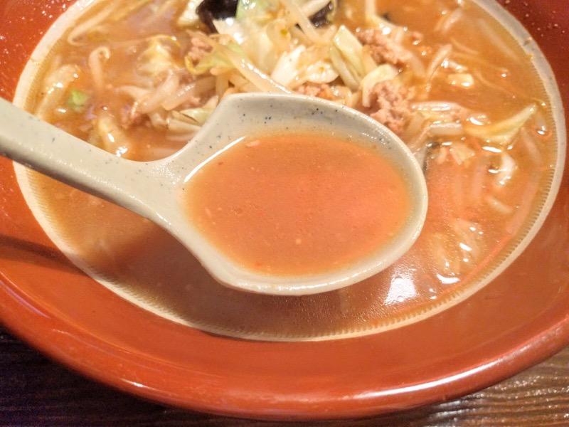 東光 スープ