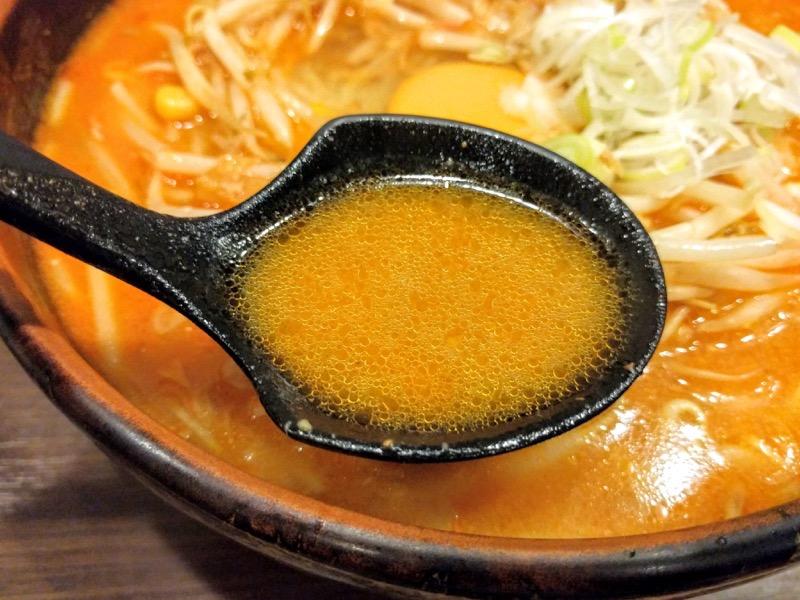 柳家フェザン店 スープ