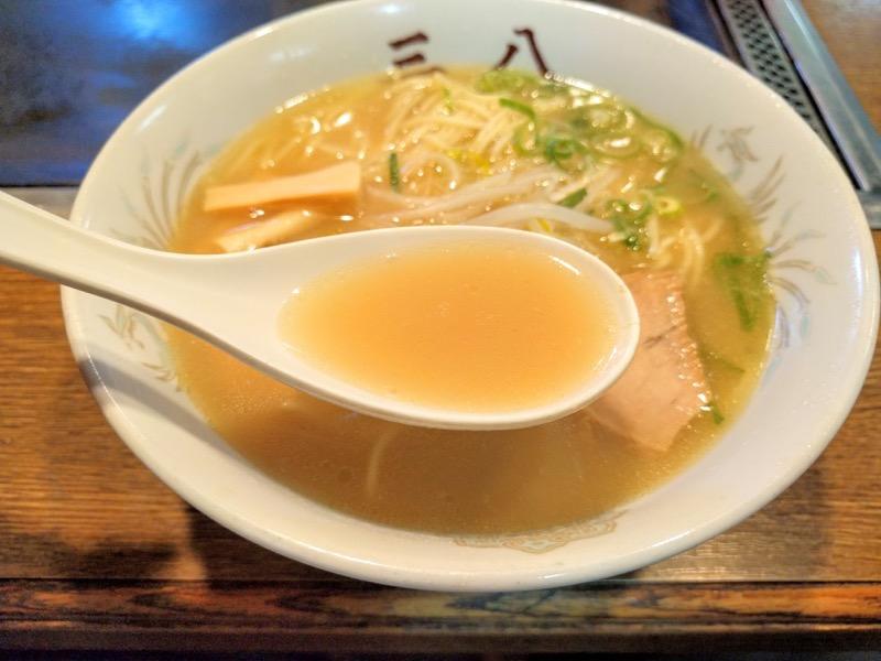 三八斎田店 スープ