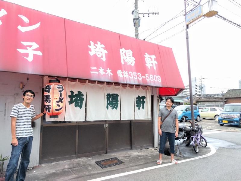 埼陽軒 ラーメンマン6