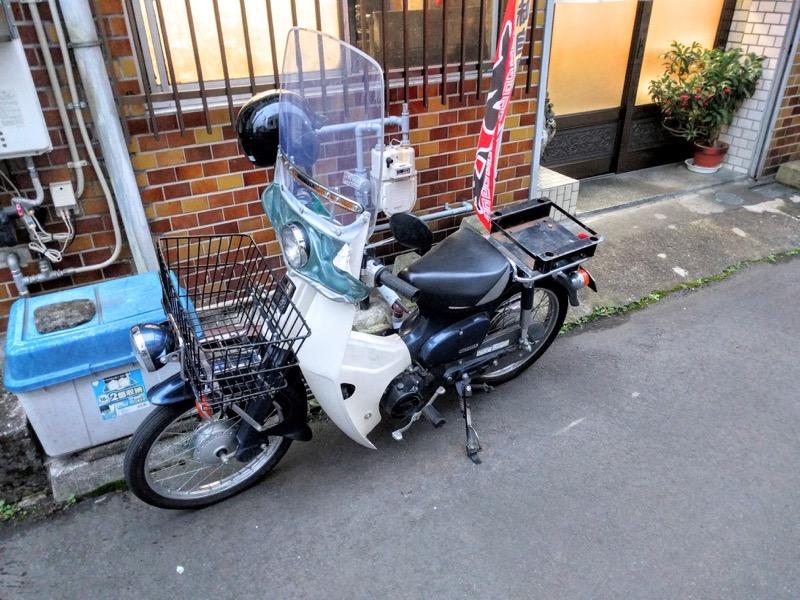 茶釜本店 バイク